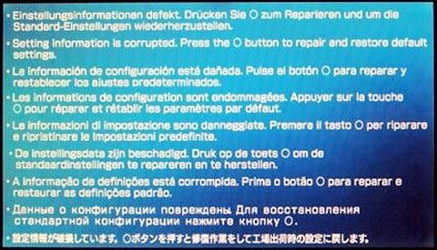 pantalla-de-configuracion-danada.jpg